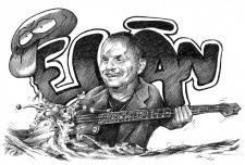 Jožo Ráž - Elán