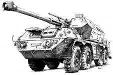 ShKH vz. 77 - Samohybná kanónová houfnice