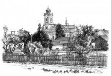 KDOUSOV