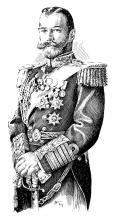 Car Mikuláš II. Alexandrovič